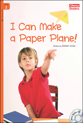 2-37 I Can Make a Paper Plane!