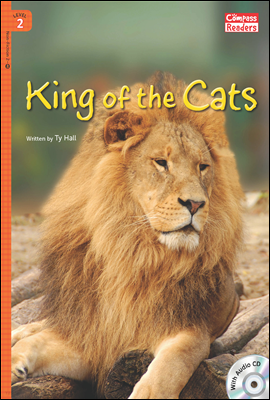 2-46 King of the Cats