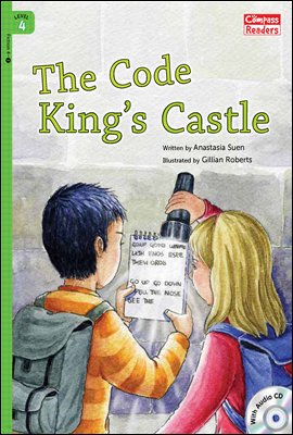 4-2 The Code King`s Castle