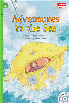 4-4 Adventures in the Sea