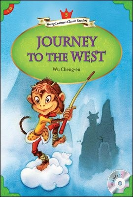 5-3 Journey to the West