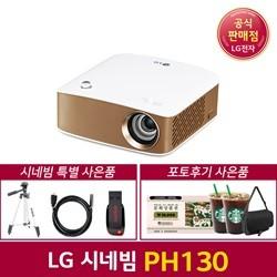 LG���� PH130 130�Ƚ� �̴Ϻ� �������� ����Ʈ��