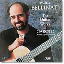 가로토 : 기타 작품집