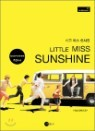 ��Ʋ �̽� ������ LITTLE MISS SUNSHINE