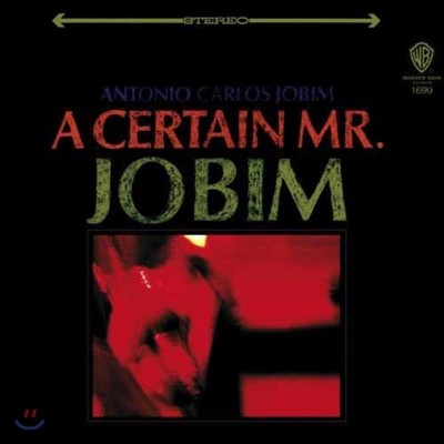 Antonio Carlos Jobim (안토니오 카를로스 조빔) - A Certain Mr.Jobim [2016 New Version]