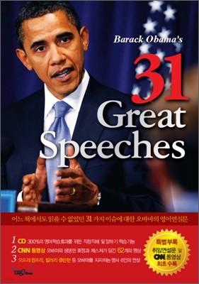 Barack Obama's 31 Great Speeches