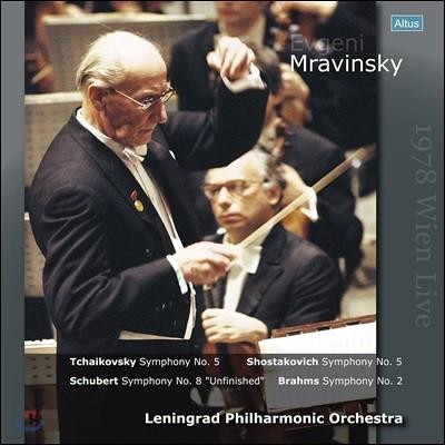 Evgeni Mravinsky 쇼스타코비치 / 차이코프스키: 교향곡 5번 / 슈베르트: 교향곡 8번 '미완성' (Shostakovich / Tchaikovsky / Schubert / Brahms) 예프게니 므라빈스키, 레닌그라드 필하모닉 [4LP]