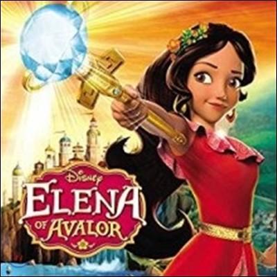 디즈니 TV 시리즈 '아발로의 엘레나' 음악 (Elena Of Avalor Soundtrack)