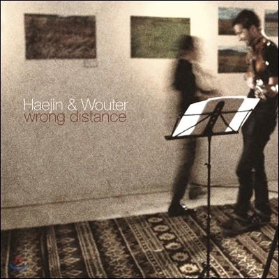 강해진 / 와우털 Wouter De Belder (Haejin & Wouter) - Wrong Distance [LP]