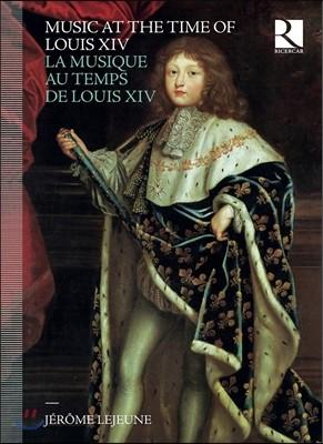 루이 14세 시대의 음악 - 샤르팡티에 / 당글베르 / 쿠프랭 / 생트콜롱브 (Music at the Time of Louis XIV)