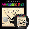 [��ο�]Seven Blind Mice (Paperback & CD Set)
