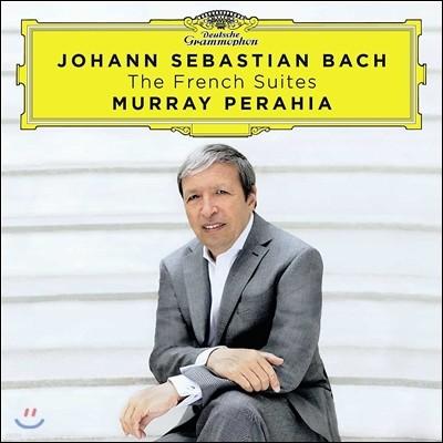 Murray Perahia 바흐: 프랑스 모음곡 - 머레이 페라이어 (J.S. Bach: French Suites BWV812-817)