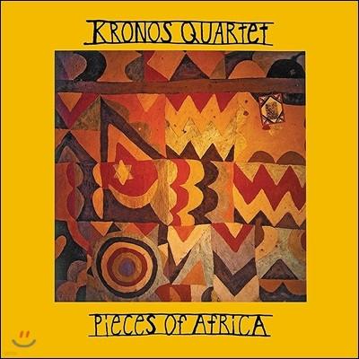 Kronos Quartet 크로노스 콰르텟이 연주하는 아프리카 작품집 (Pieces of Africa) [2LP]