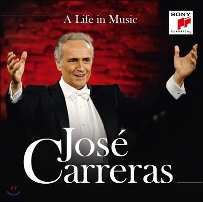 Jose Carreras 호세 카레라스 - 라이프 인 뮤직: 베스트 앨범 (A Life in Music)