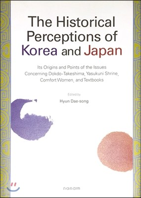 The Historical Perceptions of Korea and Japan