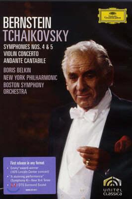 Boris Belkin 차이코프스키: 교향곡 4, 5번, 바이올린 협주곡 (Tchaikovsky : Symphonies No.4, No.5, Violin Concerto)