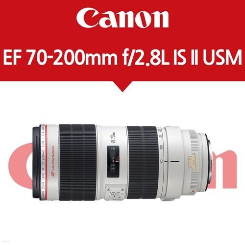 [캐논정품] EF 70-200mm f/2.8L IS II USM (후드/케이스포함)