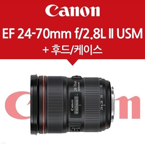 [캐논정품] EF 24-70mm f/2.8L II USM (후드/케이스포함)