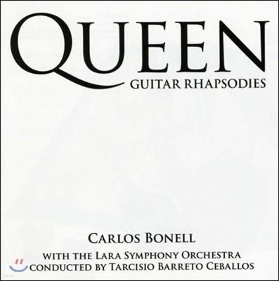 Carlos Bonell 클래식 기타와 관현악으로 연주한 퀸의 음악 (Queen : Guitar Rhapsodies)