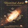 Shivkumar Sharma 우파니샤드의 神酒 (Upanishad Amrut - Nectar of the Upanishads)