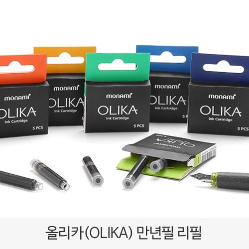 올리카(OLIKA) 만년필 리필 카트리지(5본입)