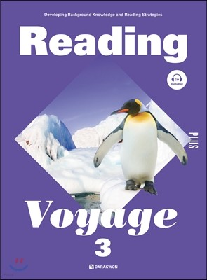 Reading Voyage PLUS 3