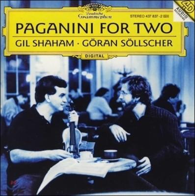 Gil Shaham / Goran Sollscher 파가니니: 기타와 바이올린 이중주 (Paganini For Two)