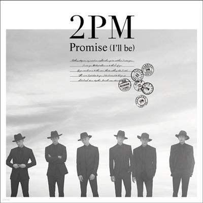 투피엠 (2PM) - Promise (I'll Be) -Japanese Ver.-