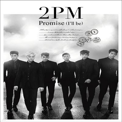 투피엠 (2PM) - Promise (I'll Be) -Japanese Ver.- (CD+DVD) (초회생산한정반)