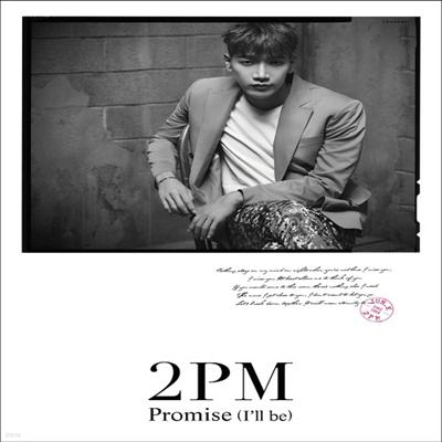 투피엠 (2PM) - Promise (I'll Be) -Japanese Ver.- (초회생산한정반 준케이 Ver.)
