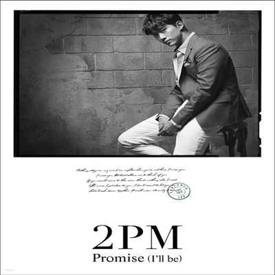투피엠 (2PM) - Promise (I'll Be) -Japanese Ver.- (초회생산한정반 택연 Ver.)