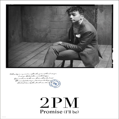 투피엠 (2PM) - Promise (I'll Be) -Japanese Ver.- (초회생산한정반 우영 Ver.)