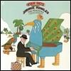 Stan Getz with Jimmy Rowles (스탄 게츠, 지미 로울스) - The Peacocks