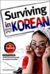 Surviving in KOREA �ѱ���� ��Ƴ���