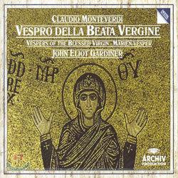 John Eliot Gardiner 몬테베르디 : 성모의 저녁기도 - 가디너 (Monteverdi : Vespro Della Beata Vergine)