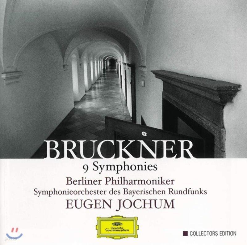 Eugen Jochum 브루크너 : 교향곡 전집 - 오이겐 요훔 (Bruckner: 9 Symphony)
