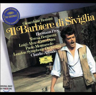 Hermann Prey 로시니: 세빌리아의 이발사 (Rossini: Il barbiere di Siviglia)