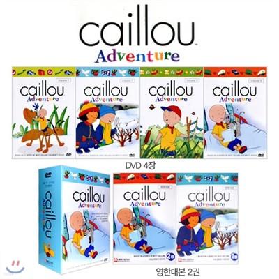 New 까이유 - Caillou Adventure(DVD 4장+영한대본 2권)