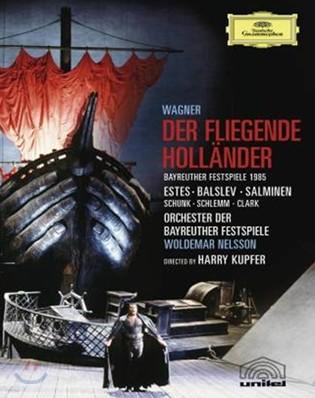 바그너 : 방황하는 네덜란드인 (하리 쿠퍼 연출) - 볼데마르 넬슨