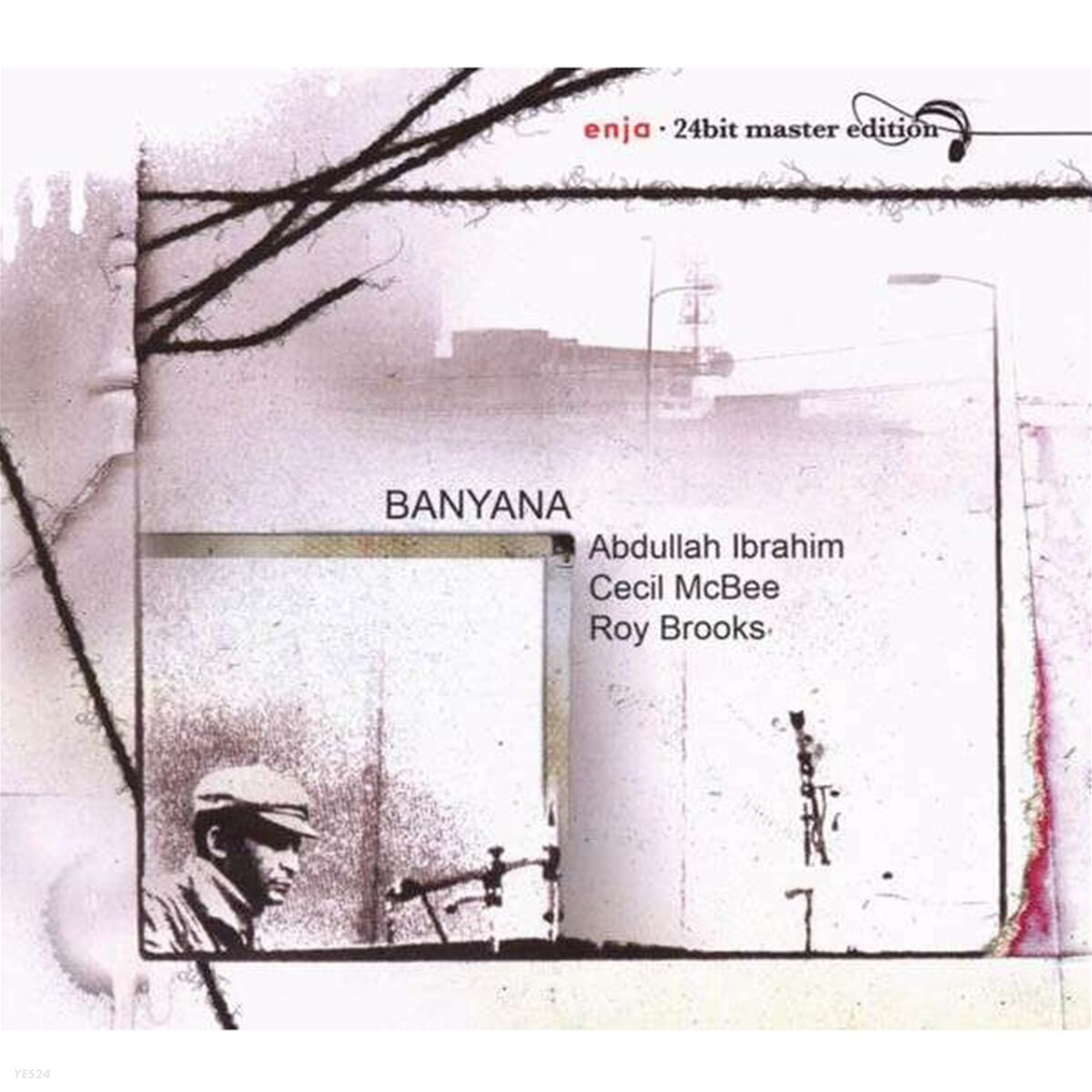 Abdullah Ibrahim (압둘라 이브라힘) - Banyana
