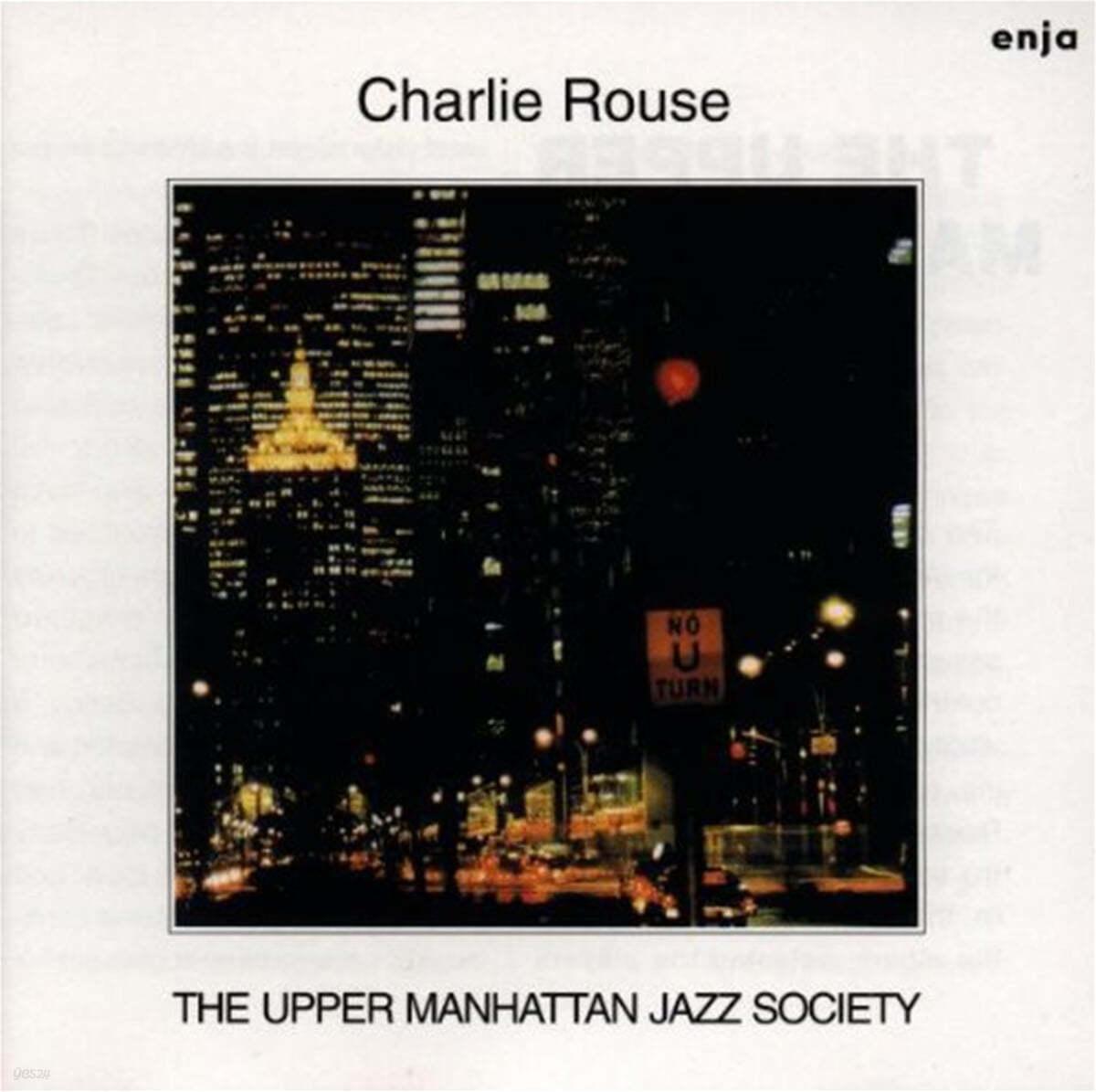 Charlie Rouse / Benny Bailey / Albert Dailey (찰리 루즈 / 베니 베일리 / 알버트 데일리) - Upper Manhattan Jazz Soc