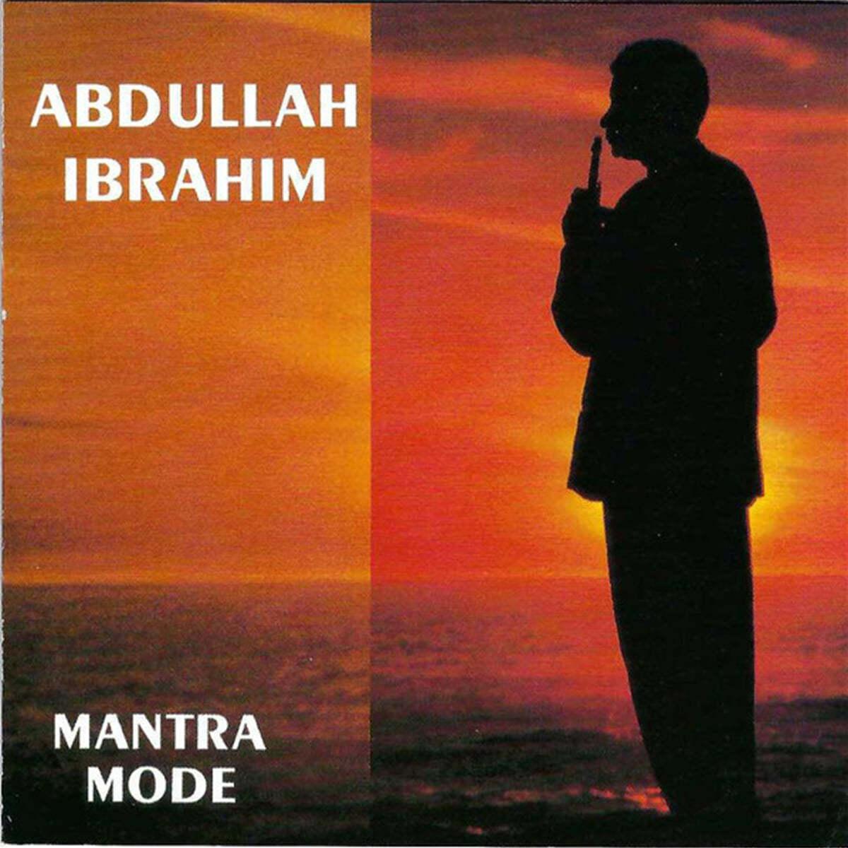 Abdullah Ibrahim (압둘라 이브라힘) - Mantra Mode