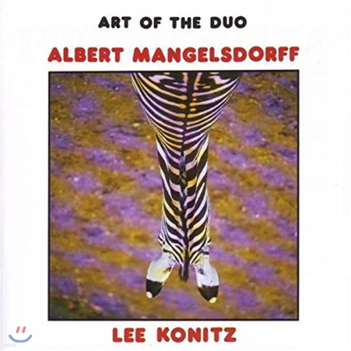 Albert Mangelsdorff / Lee Konitz (알버트 만겔스도르프 / 리 코닛츠) - Art Of The Duo
