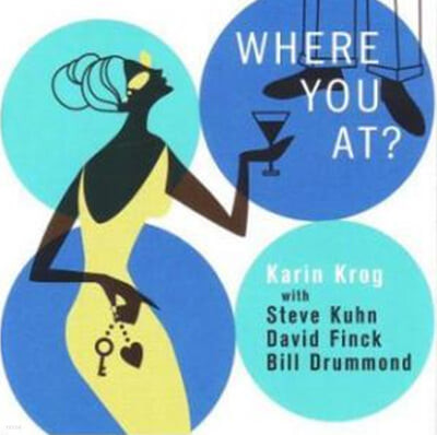 Karin Krog (카린 크로그) - Where You At?