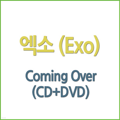 엑소 (Exo) - Coming Over (CD+DVD) (통상반)