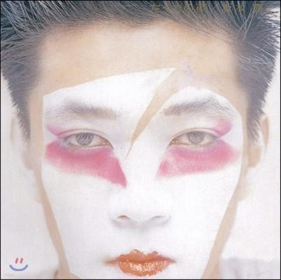 Ryuichi Sakamoto (류이치 사카모토) - 左うでの夢 (왼손잡이의 꿈)