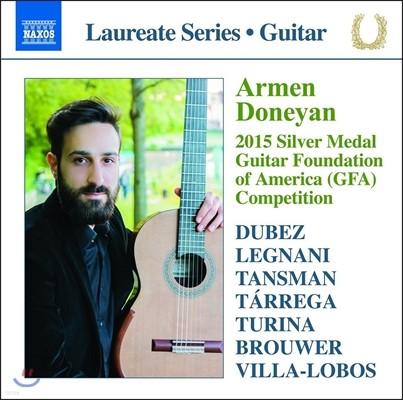Armen Doneyan 아르멘 도네옌의 기타 독주 작품집 (Guitar Recital - Dubez, Legnani, Tansman, Tarrega, Turina, Brouwer, Villa-Lobos)