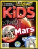 National Geographic Kids (월간) : 2016년 11월