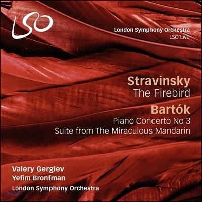 Valery Gergiev / Yefim Bronfman 스트라빈스키: 불새 / 바르톡: 피아노 협주곡 3번 (Stravinsky: Firebird / Bartok: Piano Concerto No.3) 발레리 게르기예프, 예핌 브론프만, 런던 심포니