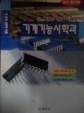 2015 DIET 행정학 1,2 (전2권) - 7,9급 공무원대비
